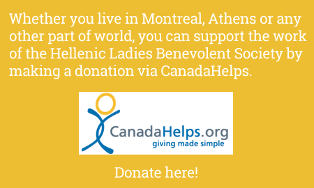 HLBS_CanadaHelps-box1_450x270